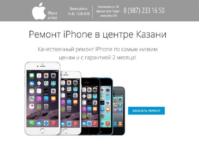 яблочныйремонт.рф
